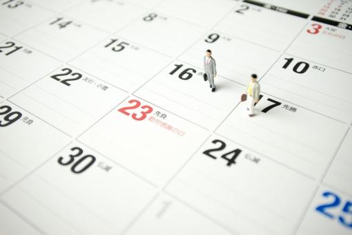 人事担当者必見!業務効率化が進むおすすめクラウドサービス20【勤怠管理】画像